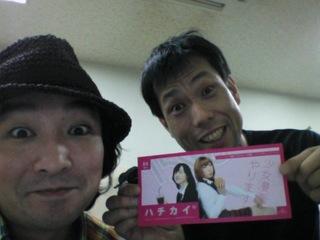 写真(2011-06-14 20.30).jpg